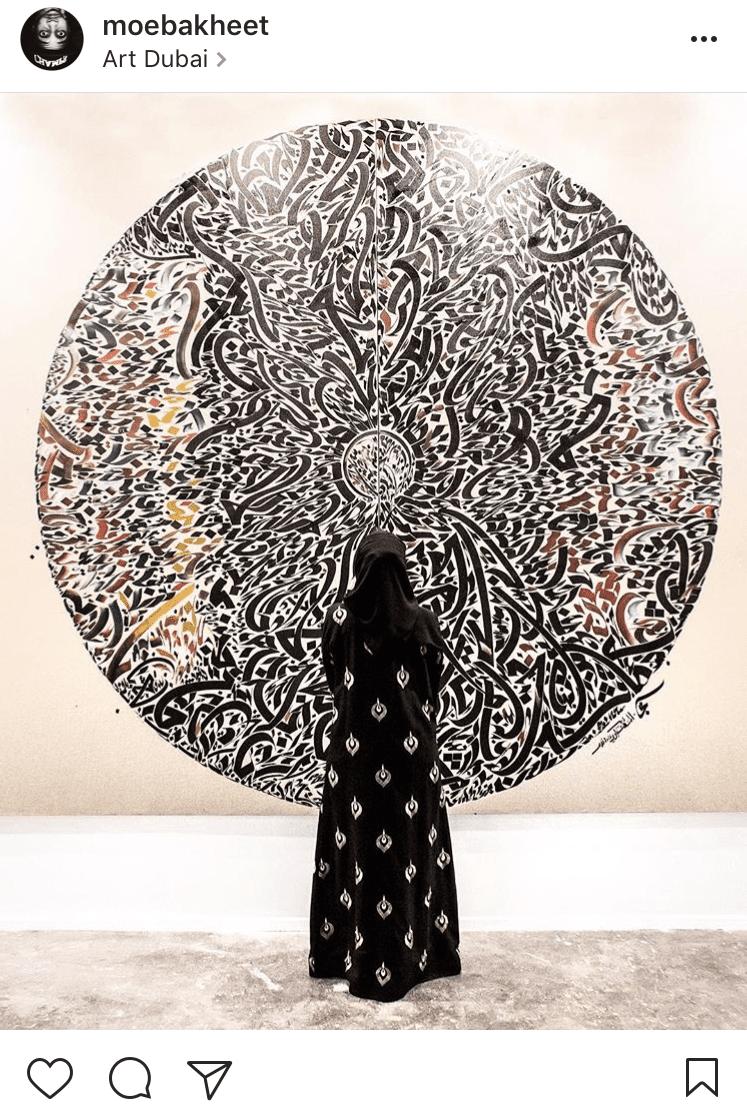 6. Tafarid by Nja Mahdaoui showcased with El Marsa Gallery @moebakheet