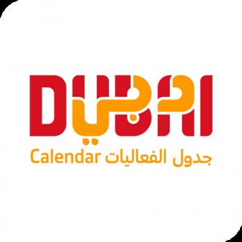 Dubai Calendar Ticketing_Color_Bilingual_450x450